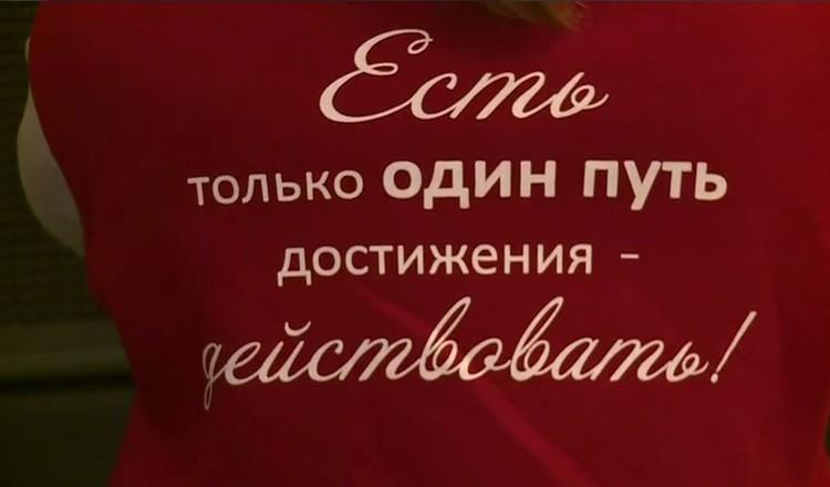 Чиновница упростила лозунг волонтеров Фото: Тайны Ленинградского двора