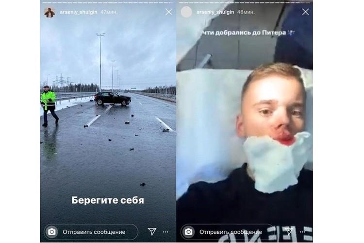 Автомобиль Шульгина вынесло на отбойник на разделительной полосе. Фото: Скриншот страницы Instagram