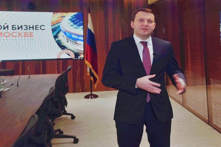 К участникам форума «Мой бизнес» в Москве» обратился министр экономического развития РФ Максим Орешкин.