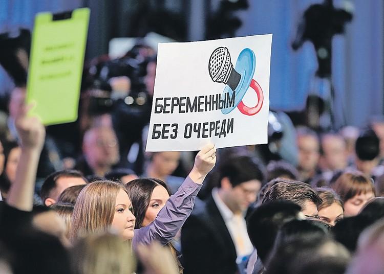 На Большую пресс-конференцию-2019 уже аккредитовалось рекордное число журналистов - 1895 человек. И все хотят задать вопросы. Фото: Артем КОРОТАЕВ/ТАСС