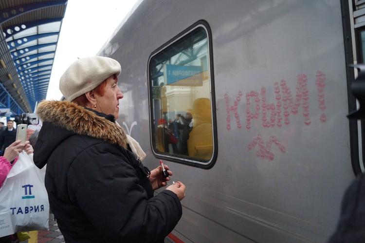 Александра Михайловна осыпала вагон поцелуями