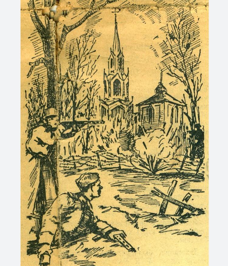 Рисунок к рассказу «Эстафета победы» тоже мог быть сделан Василем Быковым - в 1950-х годах писатель часто сам иллюстрировал свои рассказы.