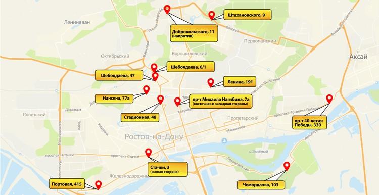 Сразу несколько комплексов сменили «прописку» на карте Ростова.