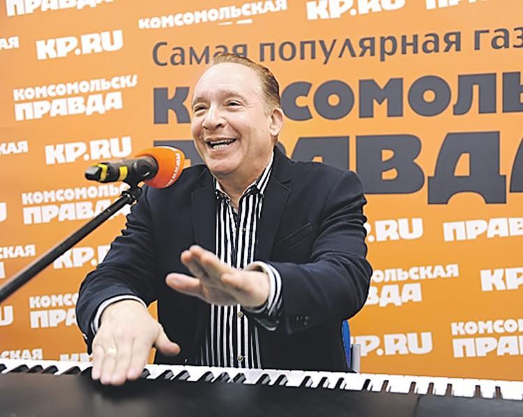 15 января знаменитому композитору исполняется 75 лет.