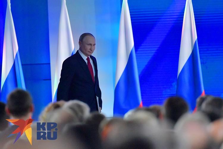Президент России обратился в Посланием к Федеральному собранию, обозначив основные направления ее развития в ближайший год