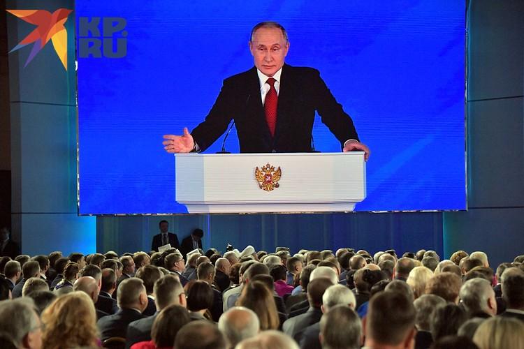 Президент фактически предложил новое разделение полномочий между ветвями власти
