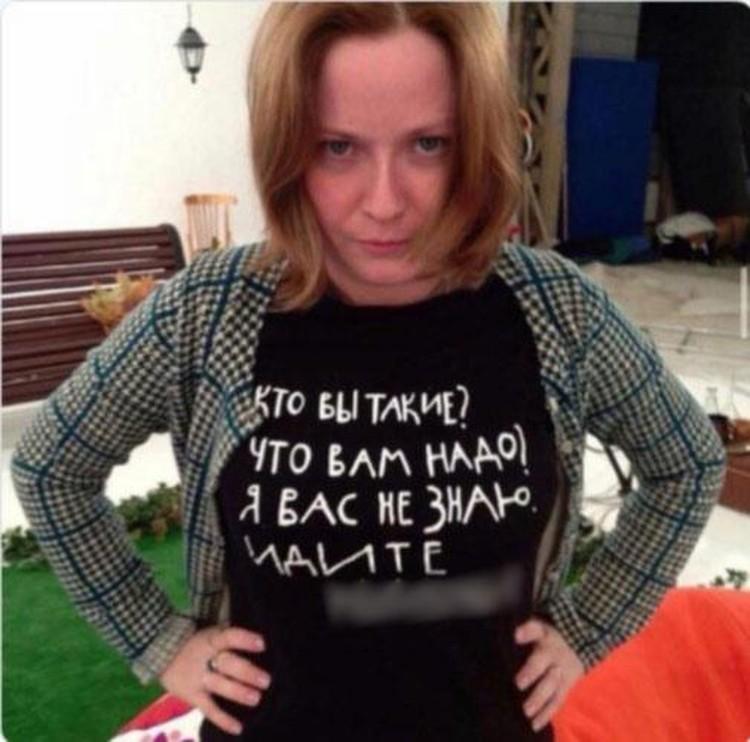 В интернете начали всплывать архивные фото Ольги в шутливой, но смелой футболке с матным мемом-принтом. Фото: Олег Кашин