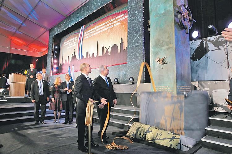 Путин и Нетаньяху вместе открыли в Иерусалиме памятник жителям и защитникам блокадного Ленинграда. Это стела-«свеча» с надписями на русском языке и иврите.
