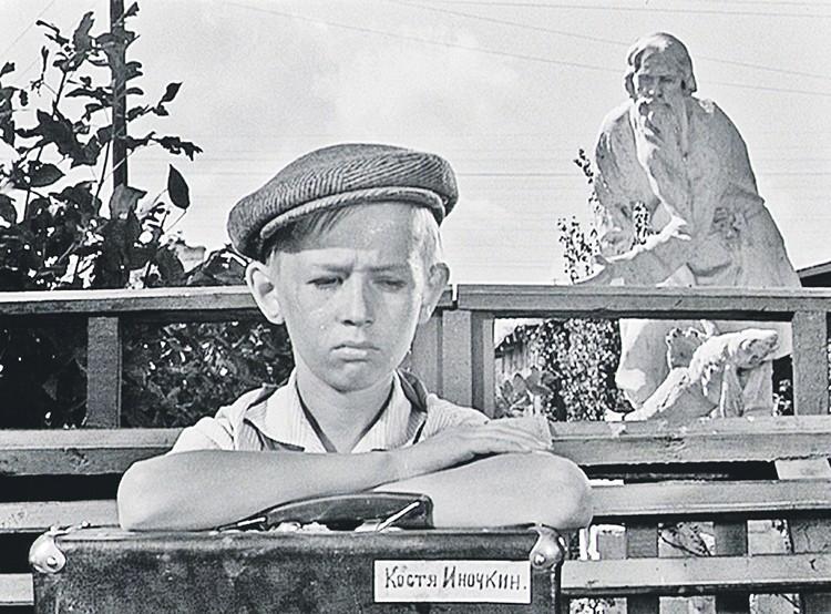 1964. «Добро пожаловать, или Посторонним вход воспрещен»: первая роль, и сразу звездная. Фото: Кадр из фильма