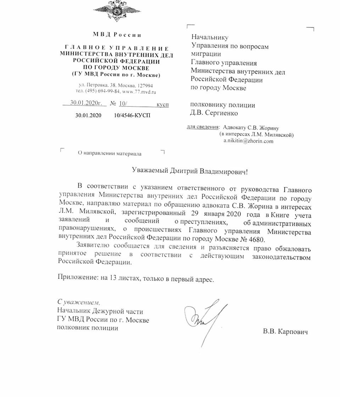Пособие матери одиночки в москве 2020 году размер