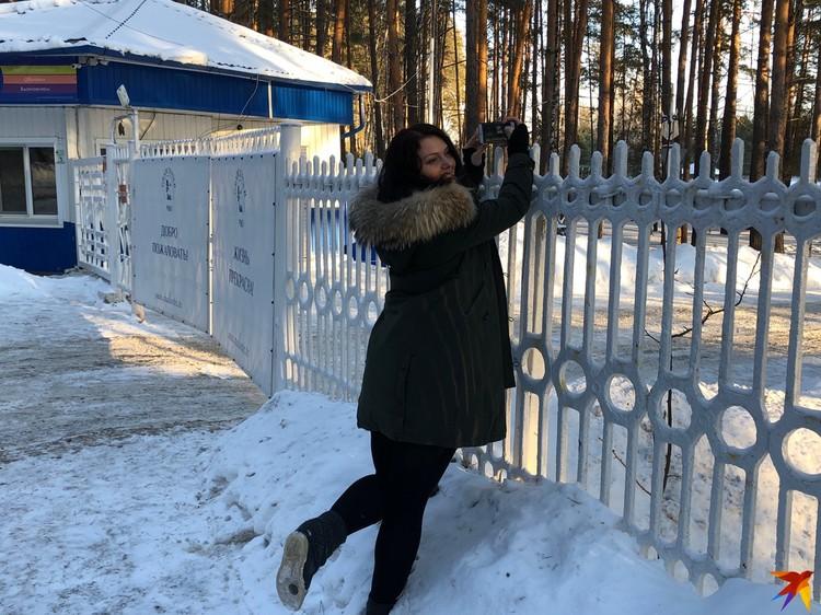 Наш журналист старается сфотографировать санаторий