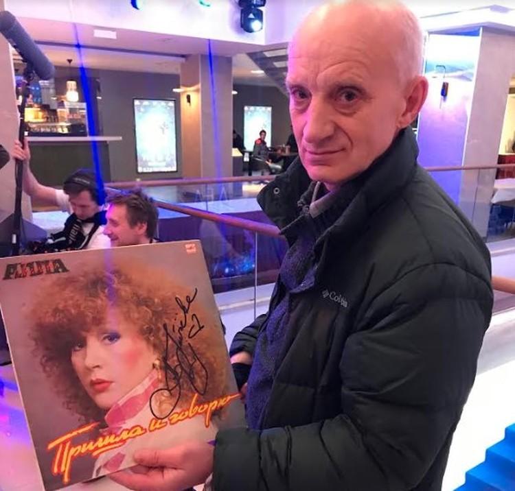 Счастливый обладатель автографа на пластинке.