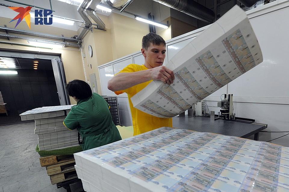 Печатный станок ЦБ можно 10 лет не выключать, и экономика все вливания поглотит Фото: Владимир ВЕЛЕНГУРИН
