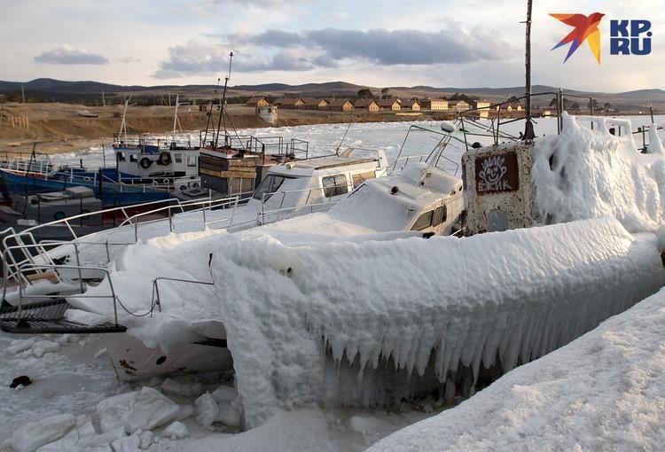 Остатки рыболовного флота брошенные у порта