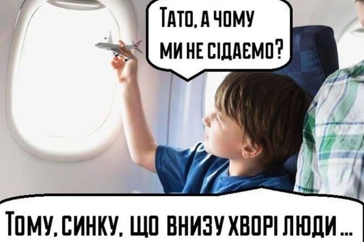 В сети уже появились мемы по поводу украинского мракобесия. Фото: strana.ua