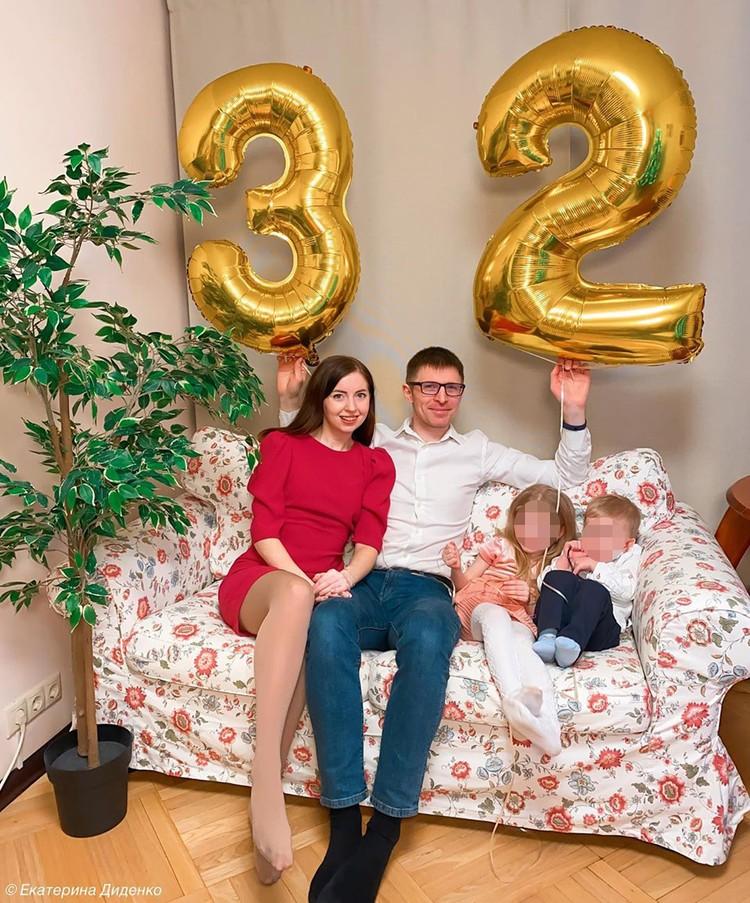 Блогер Екатерина Диденко с мужем и друзьями праздновала день рождения