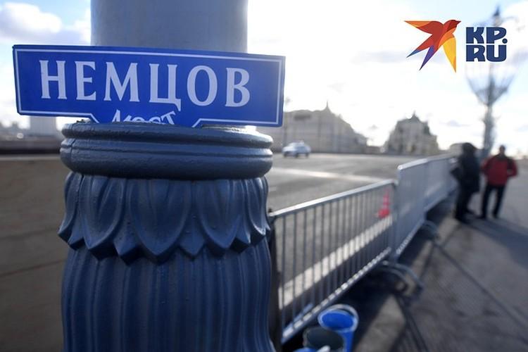 Организаторы заявили 30 тысяч участников на Марш памяти Бориса Немцова
