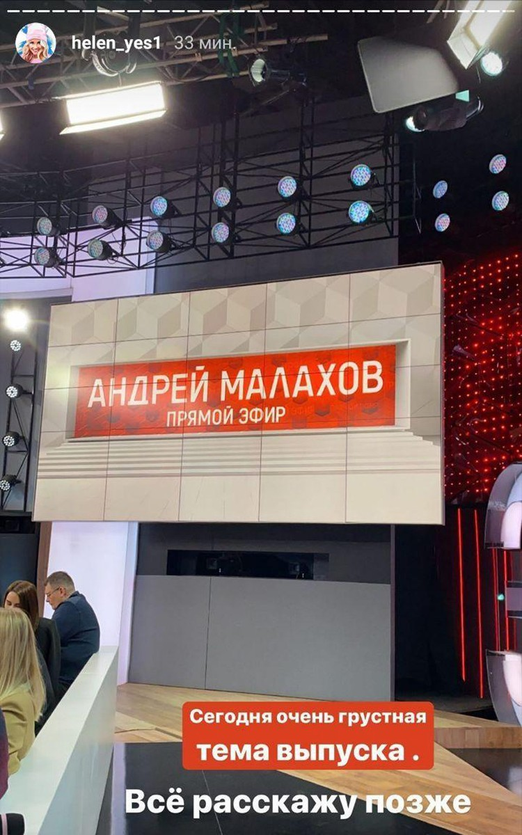 Аптечного блогера Катю Диденко пригласили на передачу к Андрею Малахову.