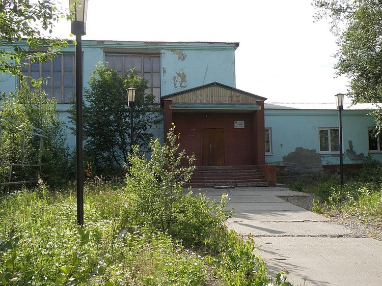 Старый заводской спортзал. Фото из архива РМК.