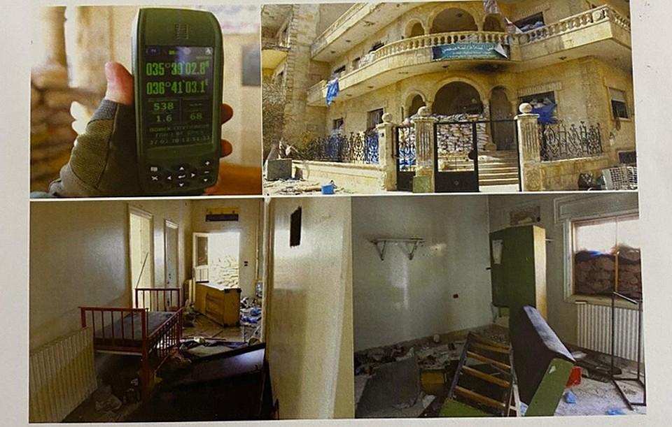 Al Salam City Hospital