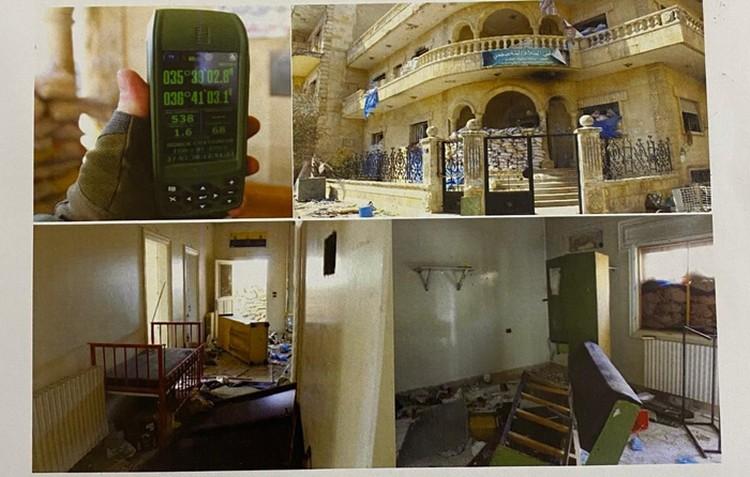 Городская больница «Аль-Салям