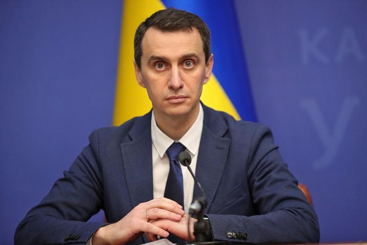 Случаи коронавируса удивительным образом совпали с отставкой премьер-министра Украины.