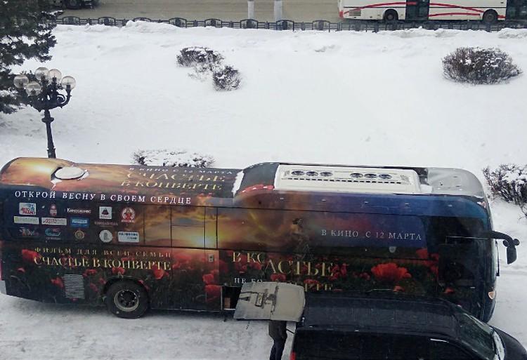 """Автобус """"Эстафеты счастья"""". Фото: из архива Залима Мирзоева"""