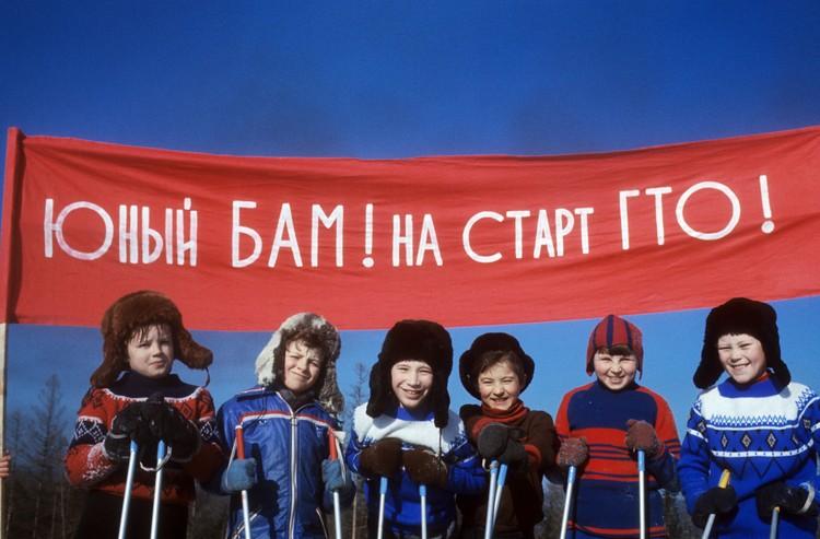 Иркутская обл. Юные лыжники поселка Магистрального на старте ГТО, 1978 год. Фото Григория Калачьяна /Фотохроника ТАСС/