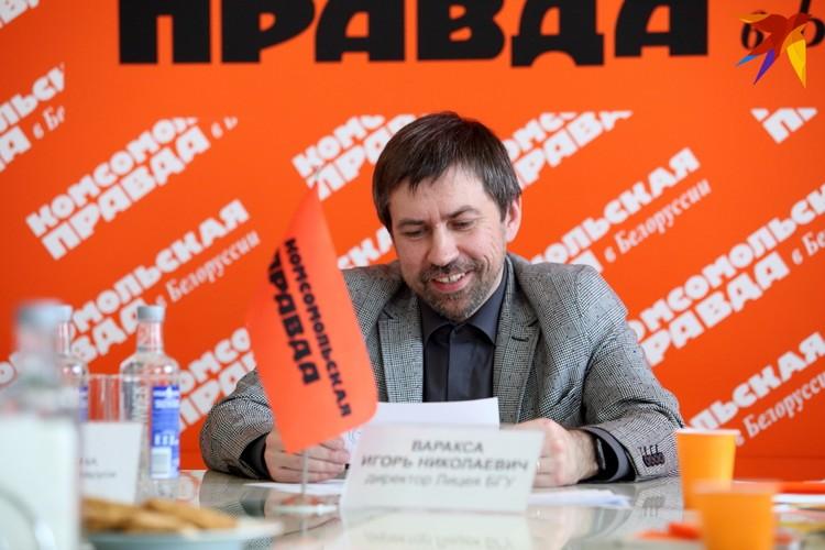 Игорь Варакса успешно сдал экзамен.