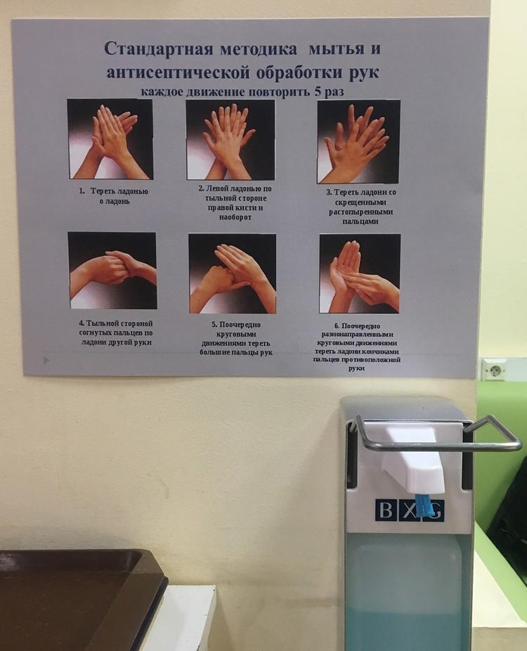 У входа в синагогу - диспенсер с антисептиком и подробные инструкции по обработке рук.
