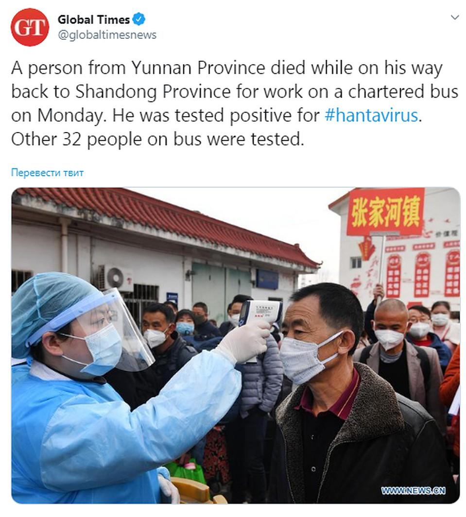 Мужчина скончался по пути на работу