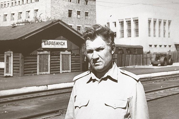 Федор Трофимович Беспалов, начальник Барабинского отделения дороги. Фото: личный архив.