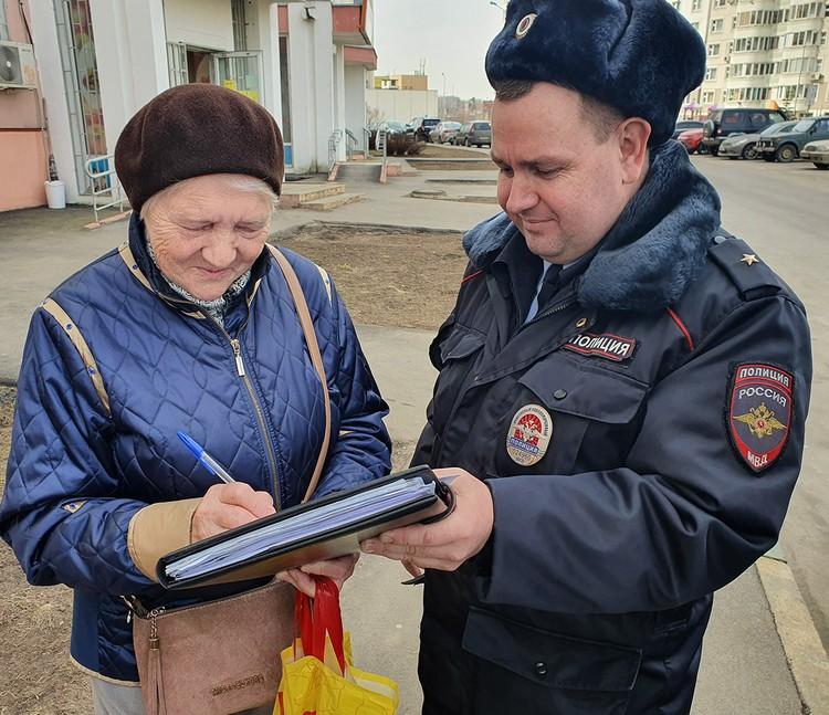 Обычно пенсионеры относятся к рейдам полицейских с пониманием.