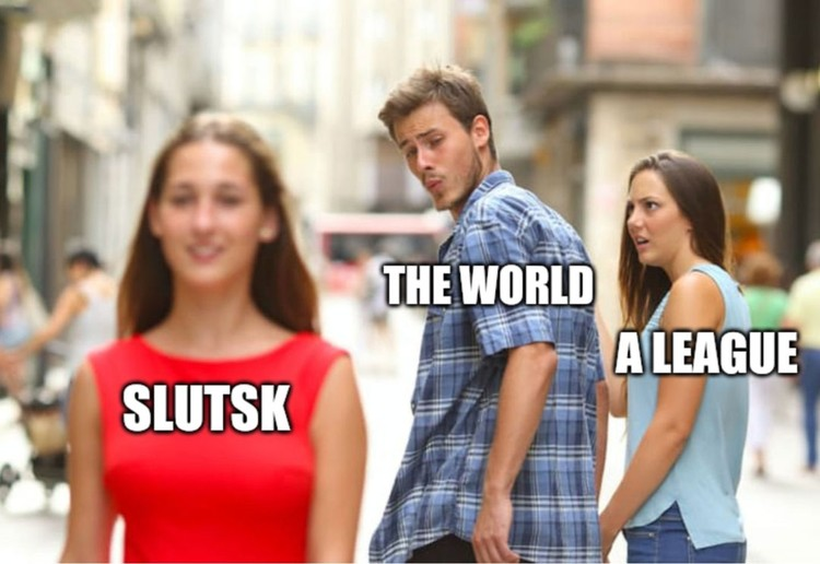 """Да, весь мир смотрит белорусский футбол и матчи """"Слуцка"""" в частности."""