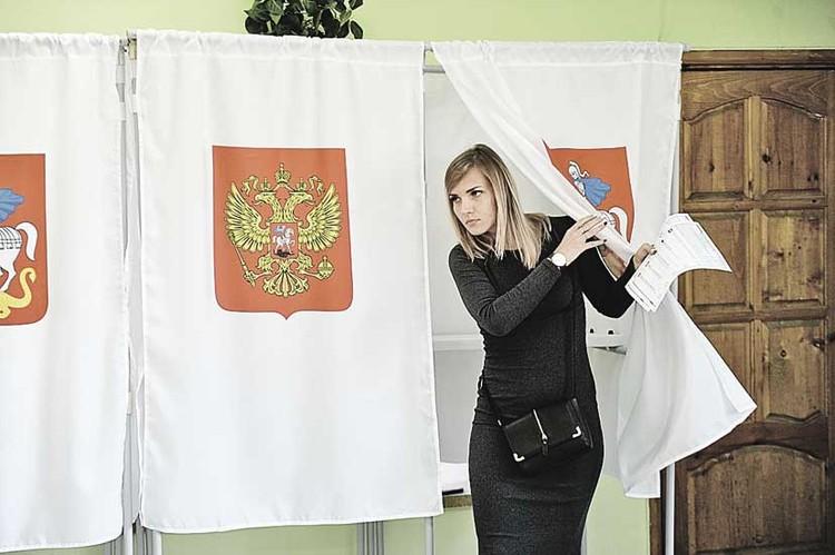 Перенос голосования по поправкам в Конституцию