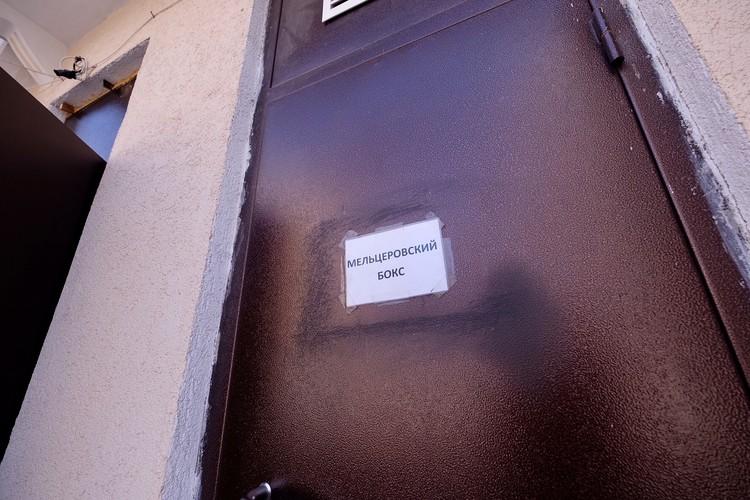 Есть в корпусе и мельцеровский бокс. Фото: пресс-служба минздрава НСО.