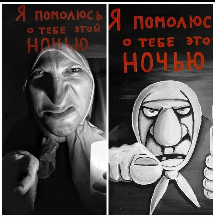 """Вася Ложкин """"Я не помолюсь о тебе этой ночью"""". Фото: Елена Лена"""