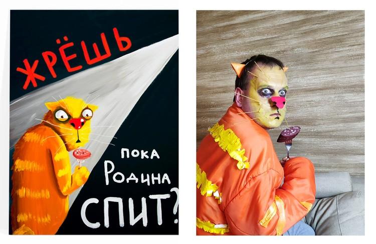 """""""Жрешь пока Родина спит?"""". Фото: Виталий Козлов"""