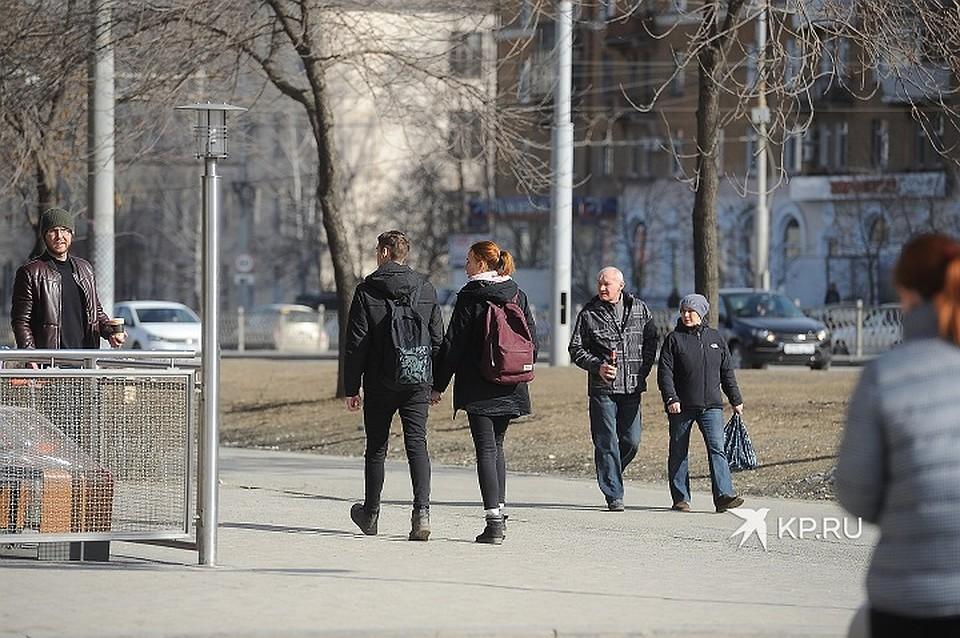 Свердловская область переживает режим самоизоляции Фото: Алексей БУЛАТОВ
