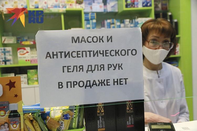 Маски в аптеках не появились