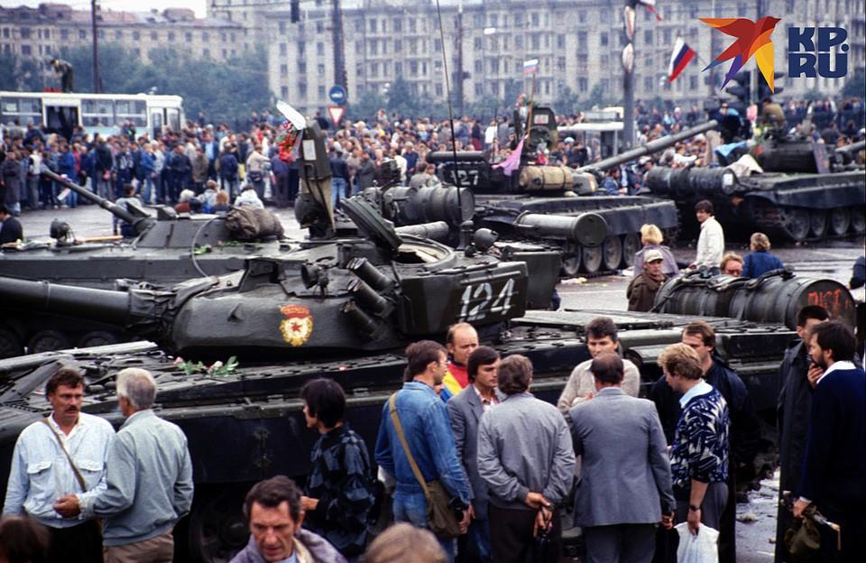 В 1991 году не было проведено референдума, чтобы люди определились, с кем они хотят остаться. Фото: Анатолий ЖДАНОВ