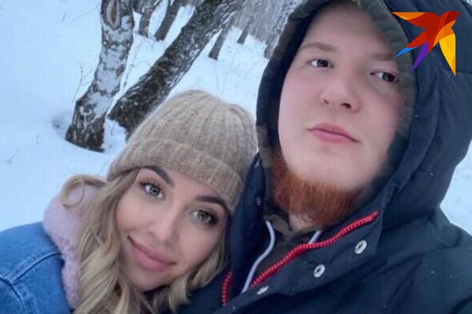 Игорь и Светлана вместе с прошлой осени. Фото: личный архив.