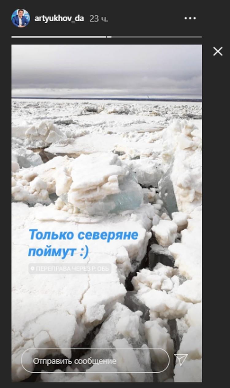 По прогнозам синоптиков, ледоход на Ямале начался на три недели раньше обычного. Скриншот
