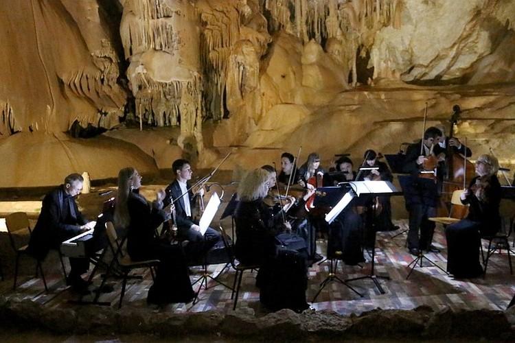 """Концерты в пещере на время пандемии запретили. Фото: архив """"КП"""""""