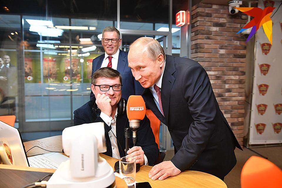"Владимир Путин на Радио ""КП"". Фото: Виктор ГУСЕЙНОВ"