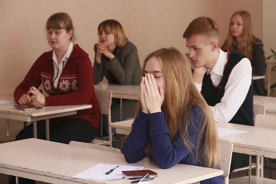 Последние звонки в школах края пройдут в онлайн-режиме. Фото: Олег УКЛАДОВ