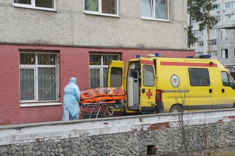 40-я горбольница одной из первых в регионе стала лечить пациентов с коронавирусом. Фото: пресс-служба Городской клинической больницы №40 Екатеринбурга