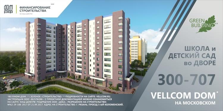 На втором этаже VELLCOMDOМа на Московском (как и на третьем этаже VELLCOMDOМа на Ленкома) предусмотрены квартиры с открытыми террасами,позволяющие организовать индивидуальную комфортную зону отдыха не выходя из квартиры.
