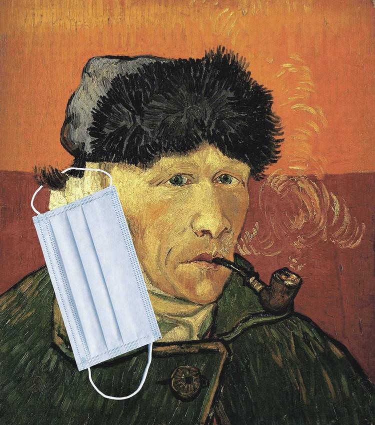 «Ван Гог».
