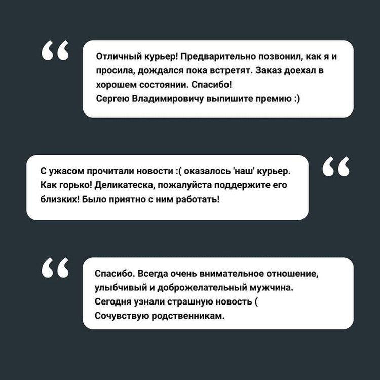 Отклики на работу Сергея Захарова